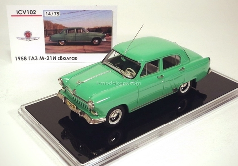 GAZ-M-23I Volga light green Limited Edition of 75 1:43 ICV102
