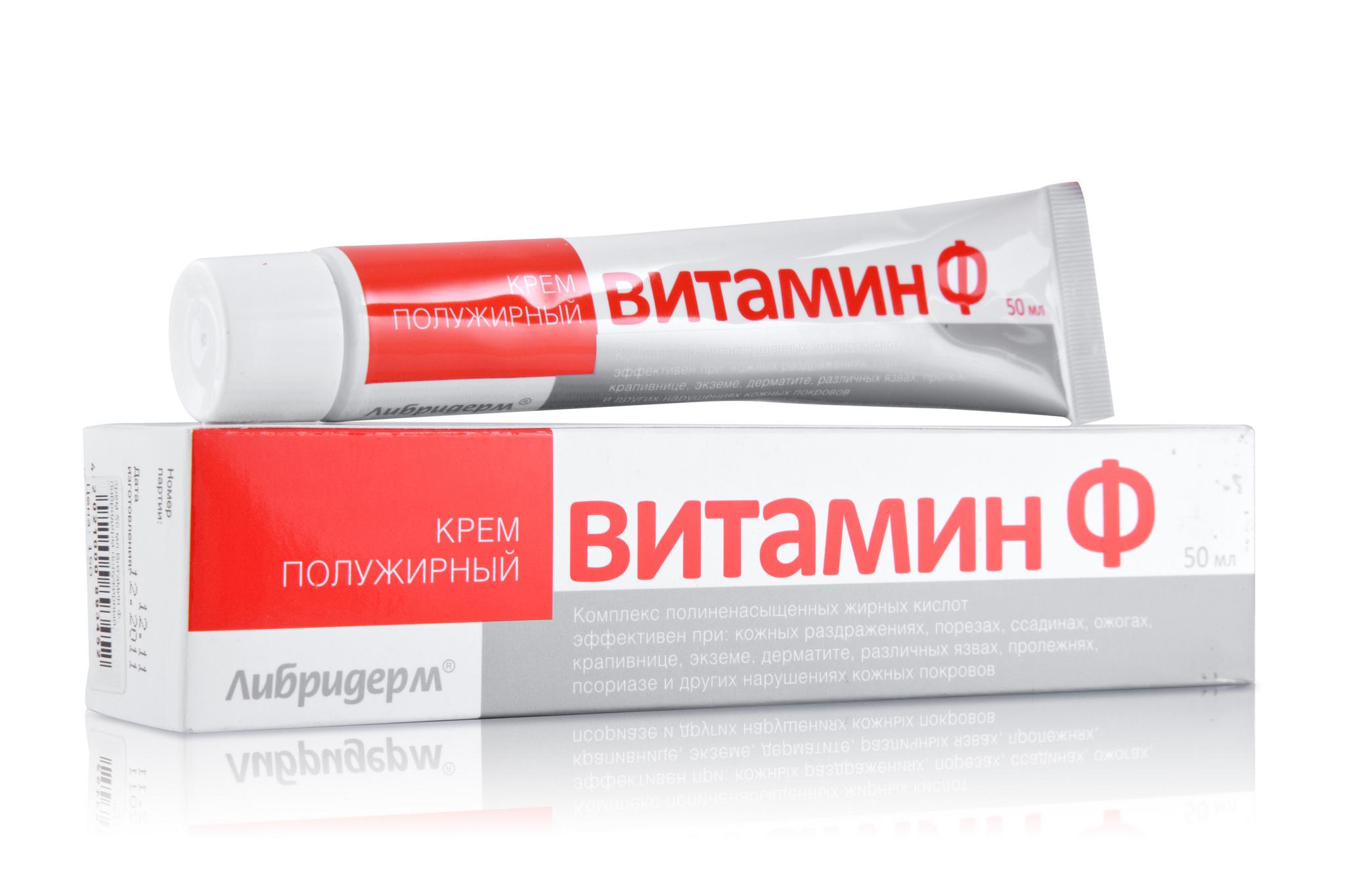 Витамин Ф жирный крем 50 мл.