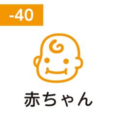 Pilot FriXion Stamp (赤ちゃん / akachan / ребенок)