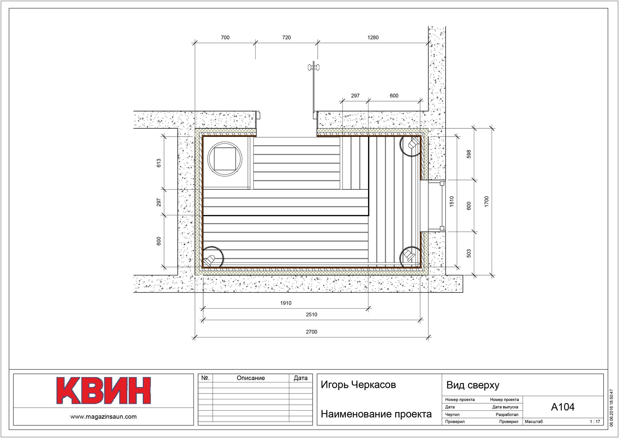 Проект сауна 2,7х1,7 материал: липа, абаш, вставки кедр, фото 2