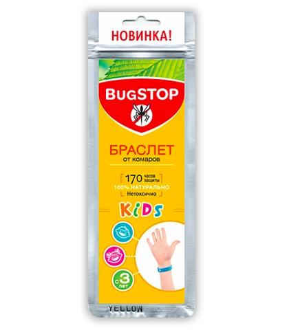 BugSTOP. Браслет от комаров детский Kids с 3-х лет