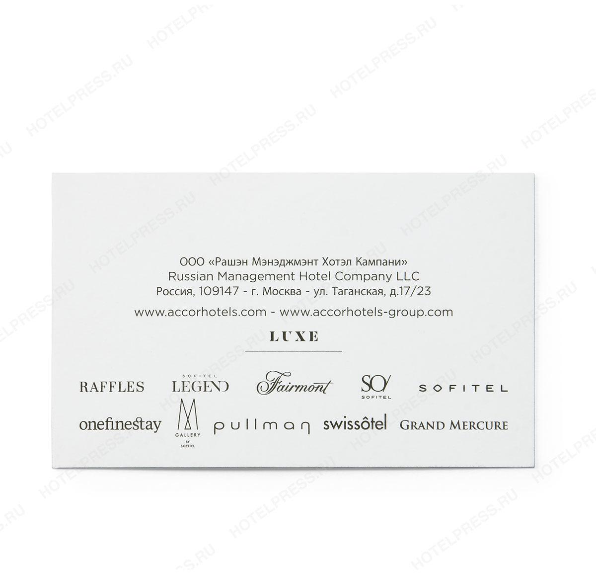 визитка из дизайнерской бумаги с тиснением
