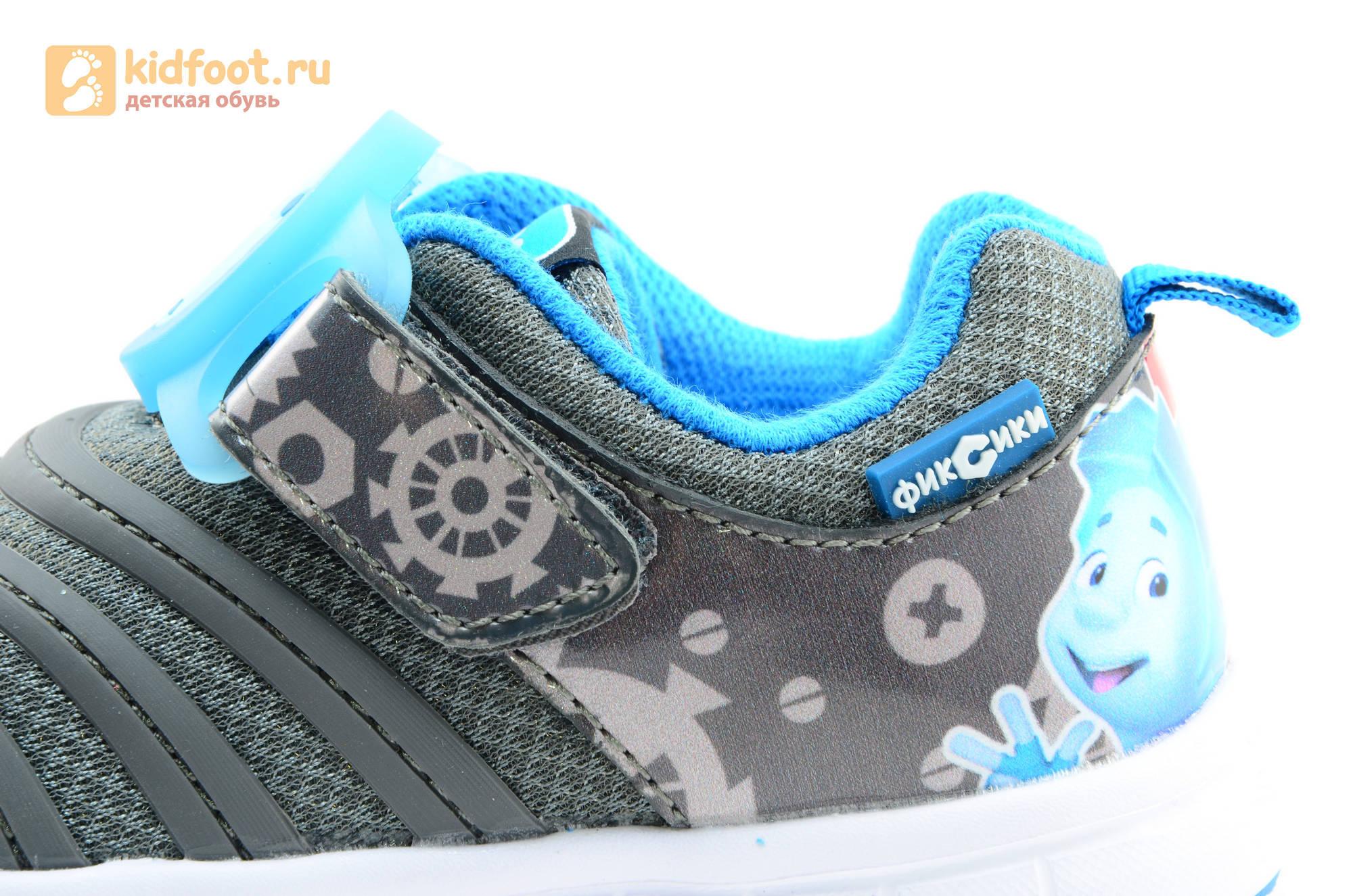Светящиеся кроссовки для мальчиков Фиксики на липучках, цвет темно серый, мигает пряжка на липучке