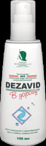 Дезавид «В дорогу» - дезинфицирующее средство без запаха для быстрого, удобного и безопасного обеззараживания