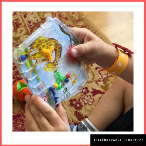 Детский набор, возраст от 5 лет, для мальчика, поясная сумка, маленький, более 20 предметов, чтобы занять ребёнка в дороге / вне дома