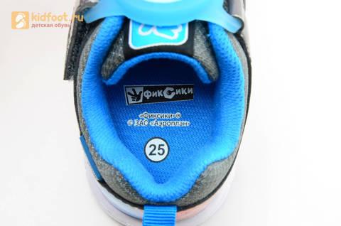 Светящиеся кроссовки для мальчиков Фиксики на липучках, цвет темно серый, мигает пряжка на липучке. Изображение 15 из 16.