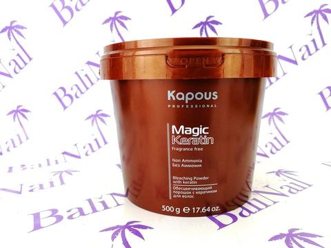 Magic Keratin Обесцвечивающий порошок с кератином Non Ammonia, 500 гр.