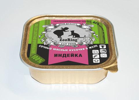 Консервированный полнорационный корм для кошек (кусочки в желе)  Индейка 100г