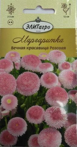 Семена Маргаритка Вечная красавица розовая мнг