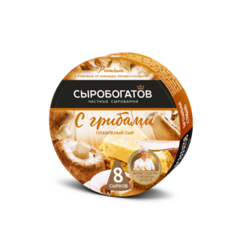 """Сыр плавленный """"Сыробогатов"""" с грибами (круг) 130г"""