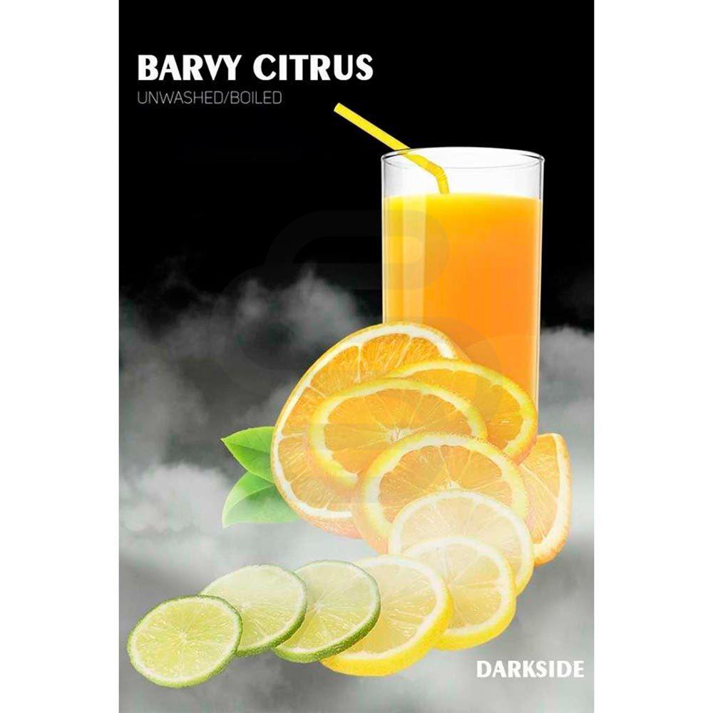 Табак для кальяна Dark Side Core 100 гр Barvy Citrus, магазин FOHM