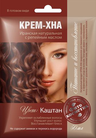 Фитокосметик Крем-Хна в готовом виде Каштан с репейным маслом 50мл