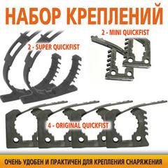 Набор универсальных резиновых креплений QUICK FIST 90010