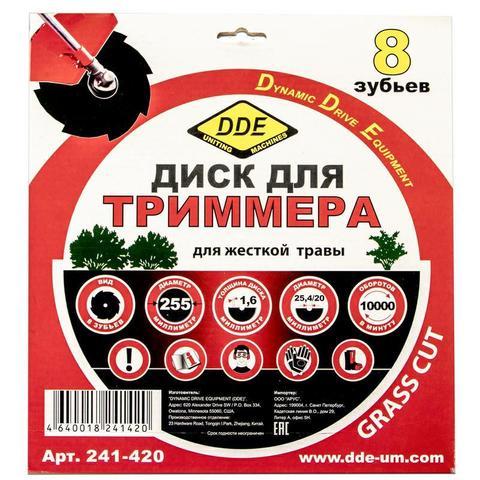 Диск для триммера DDE GRASS CUT 8 зубьев, 255 х 25,4/20 мм (толщина = 1,6 мм) (241-420)