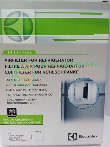 Угольный фильтр для холодильника Electrolux/AEG 50294819003/9029792349
