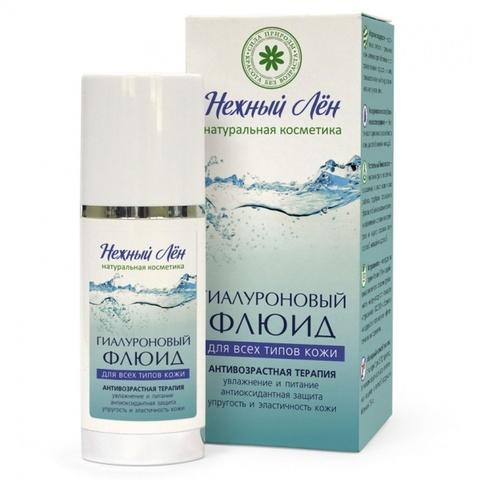 Гиалуроновый флюид для всех типов кожи, 50 мл. (Компас Здоровья)