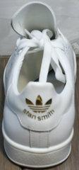Белые модные кроссовки женские Adidas Stan Smith White-R A14w15wg