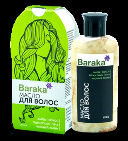 Масло Амлы | Baraka