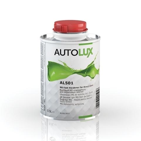 Autolux отвердитель для акриловых эмалей быстрый  AL501/E0.5