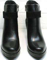 Модные женские ботильоны Lady West 1343 101 Black