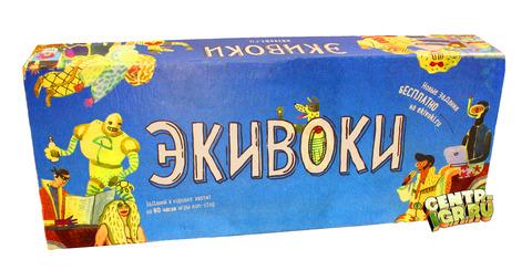 Настольная игра Экивоки - КОРОБКА