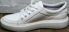 Низкие кеды женские белые кожаные Maria Sonet 274k All White.