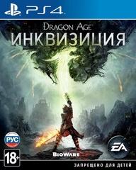 PS4 Dragon Age: Инквизиция (Inquisition) (русские субтитры)