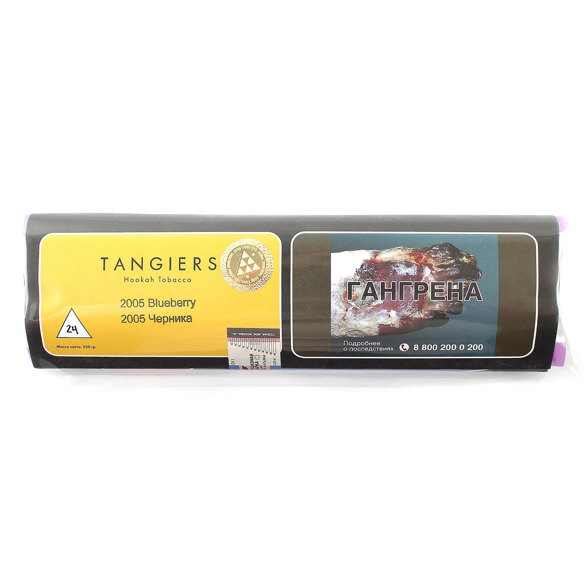 Табак для кальяна Tangiers Noir (желтый) 24 2005 Blueberry 250 гр