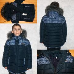 "Куртка дет. ""Зима №2"" Темно-синяя"