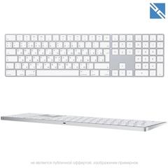 Клавиатура Apple Magic Keyboard Numeric Keypad US English