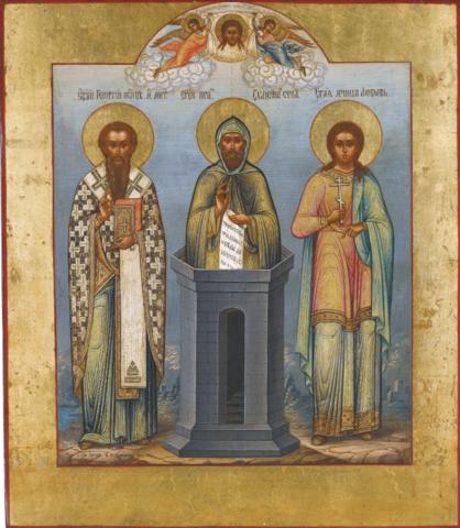 Икона святые Георгий Исповедник, Симеон Столпник и мученица Любовь на дереве на левкасе