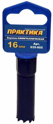 Коронка биметаллическая ПРАКТИКА  16 мм (5/8