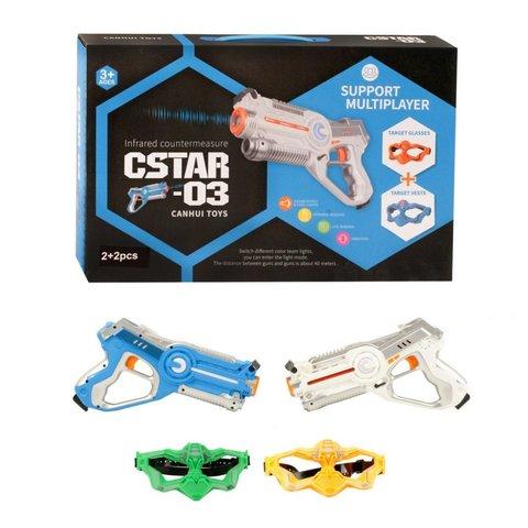 Инфрокрасное оружие  GSTAR-03