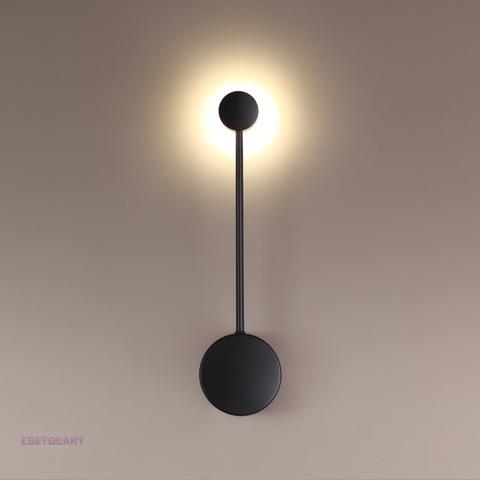 Настенный светильник 3900/5WB серии SATELLITE