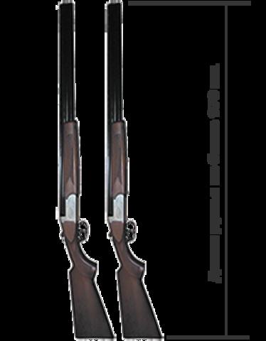 Д-1 Шкаф оружейный (1000*200*250)
