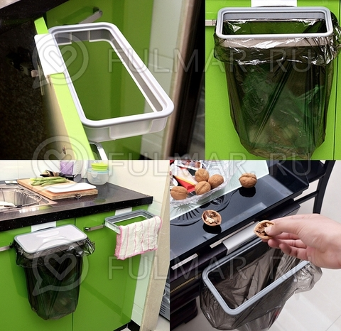 Навесной держатель с крышкой для мусорного пакета на дверцу кухонного шкафа