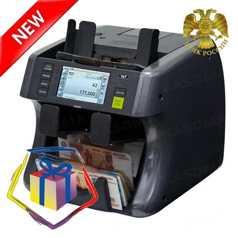 Счетчик-сортировщик банкнот Axiom