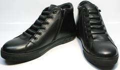 Черные ботинки на шнуровке мужские с мехом Ridge 6051 X-16Black