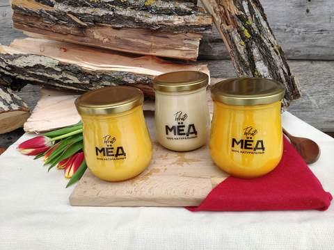 Мёд цветочный конец лета 2019 Ивановка 660 г