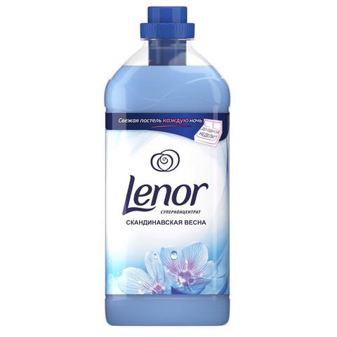 Кондиционер для белья LENOR конц.  Скандинавская весна 2л