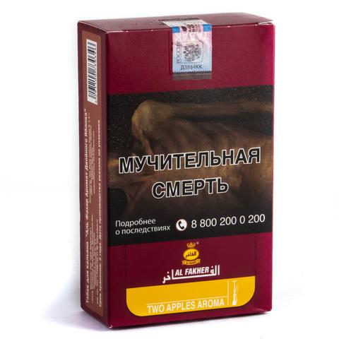 Табак Al Fakher Two Apple (Двойное Яблоко) 250 г