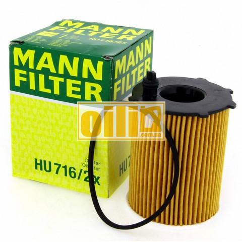 Фильтр масляный MANN HU716/2X (Citroen, Ford, Peugeot)