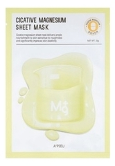 Тканевая маска для лица с магнием Cicative Magnesium Sheet Mask 22мл