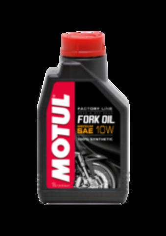 Fork Oil medium Factory Line  10W