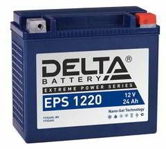Аккумулятор DELTA 12V 24Ah (EPS1220 NANO-GEL VRLA)