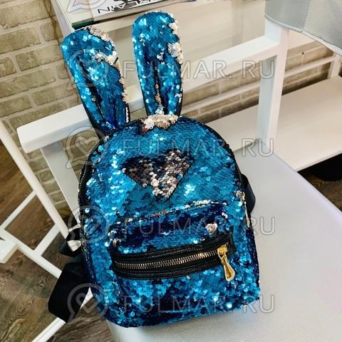 Рюкзак Кролик с ушами для девочки в двусторонних пайетках Голубой-Зеркальный