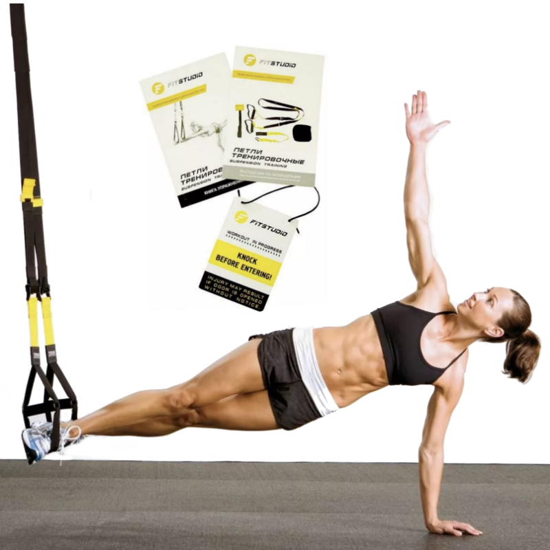 Новогодние подарки Тренировочные петли Suspension Training (FitStudio) trenirovochnye-petli-suspension-training-fitstudio.png