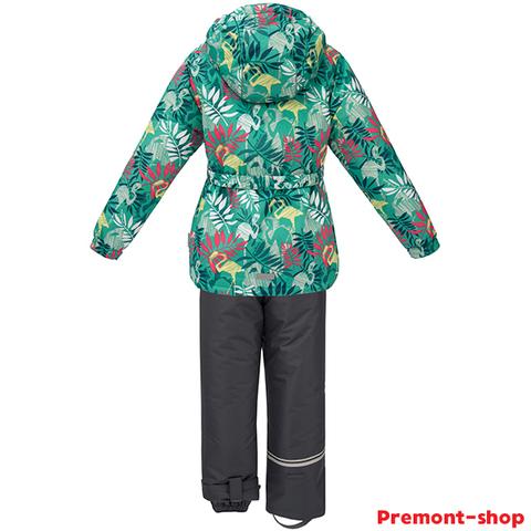 Утепленный комплект Premont Сад Найкка юко SP71237