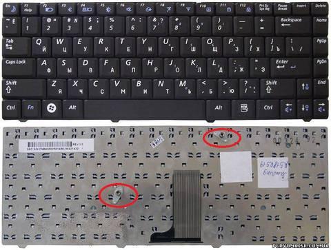 Клавиатура для ноутбука Samsung R517, R519, R620, R719