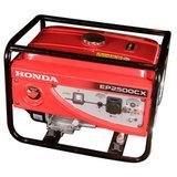 Генератор бензиновый Honda EP 2500 CX (EP2500CX1RG) - фотография